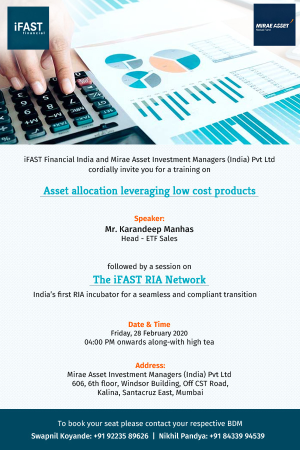 Asset allocation leveraging low cost products